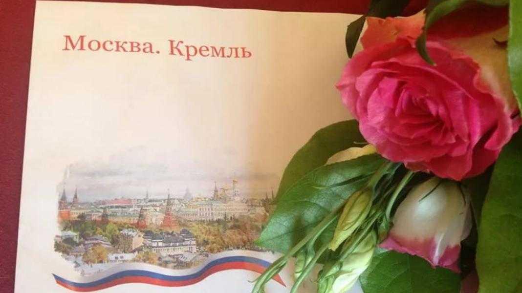 Поздравление ветерана Великой Отечественной войны с юбилеем